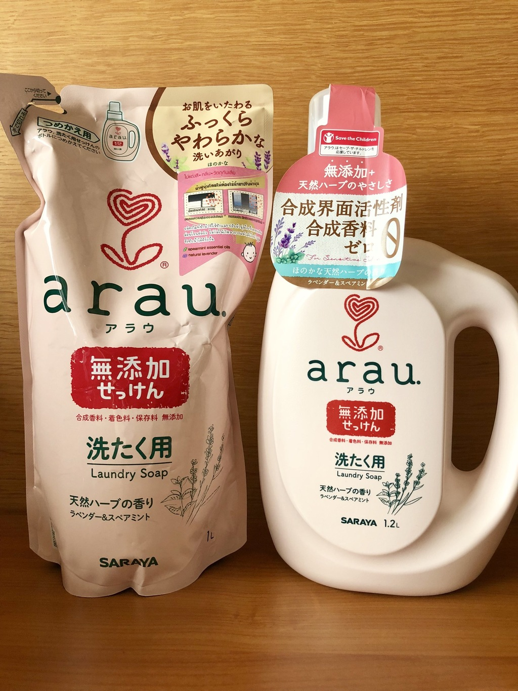 arau. laundry soap set รีวิว