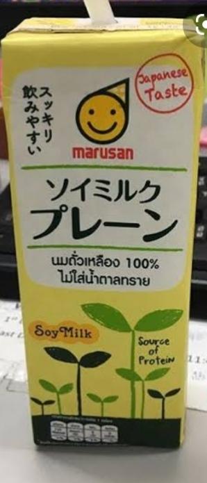 MARUSAN Soy Milk Plain นมถั่วเหลือง 100% ไม่ใส่น้ำตาล 250ml รีวิว