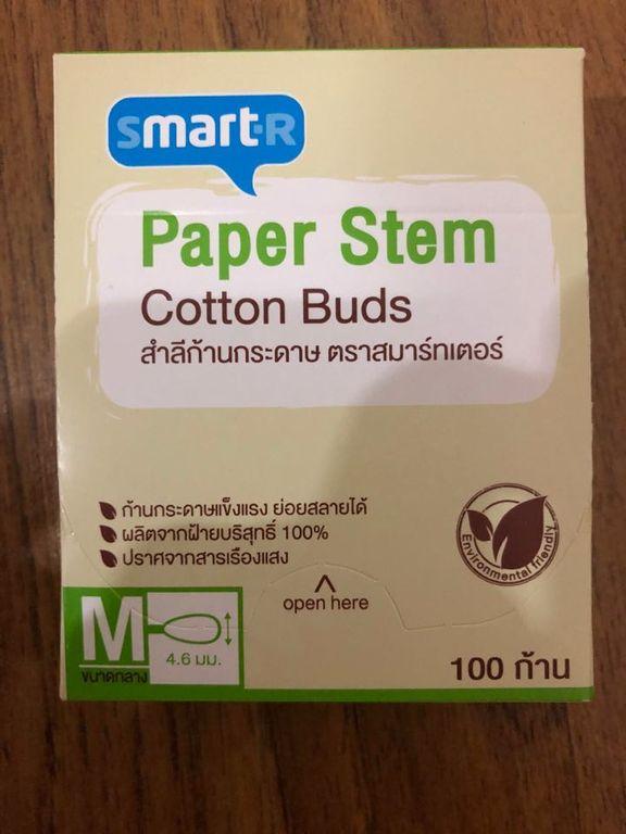 Smart.R Paper Stem Cotton Buds สำลีก้านกระดาษ ตราสมาร์ทเตอร์ รีวิว
