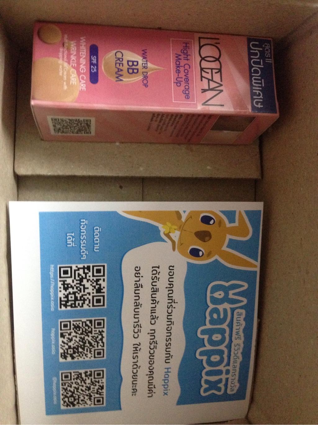LOCEAN Waterdrop BB Cream สูตรปกปิดพิเศษ ปรับสภาพผิวหน้า  รีวิว