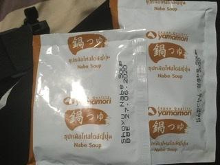 yamamori nabe soup หม้อไฟสไตล์ญี่ปุ่น สูตรโชยุ และ สูตรกิมจิ รีวิว