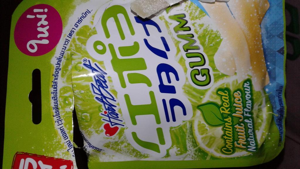 Hartbeat Lime Salt กัมมี่ รสมะนาว