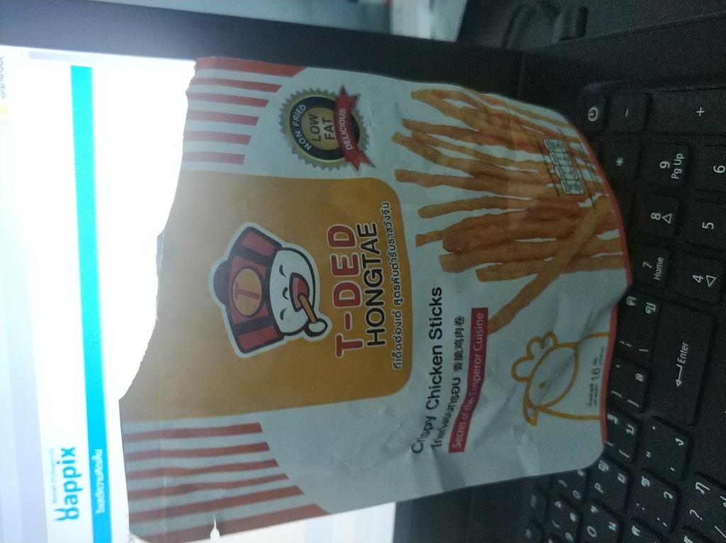 TDed Hongtae CleanSnack Lowfat Original  รีวิว