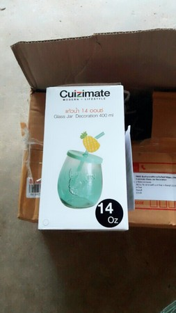 Cuizimate Glass Jar Decoration 100ml.