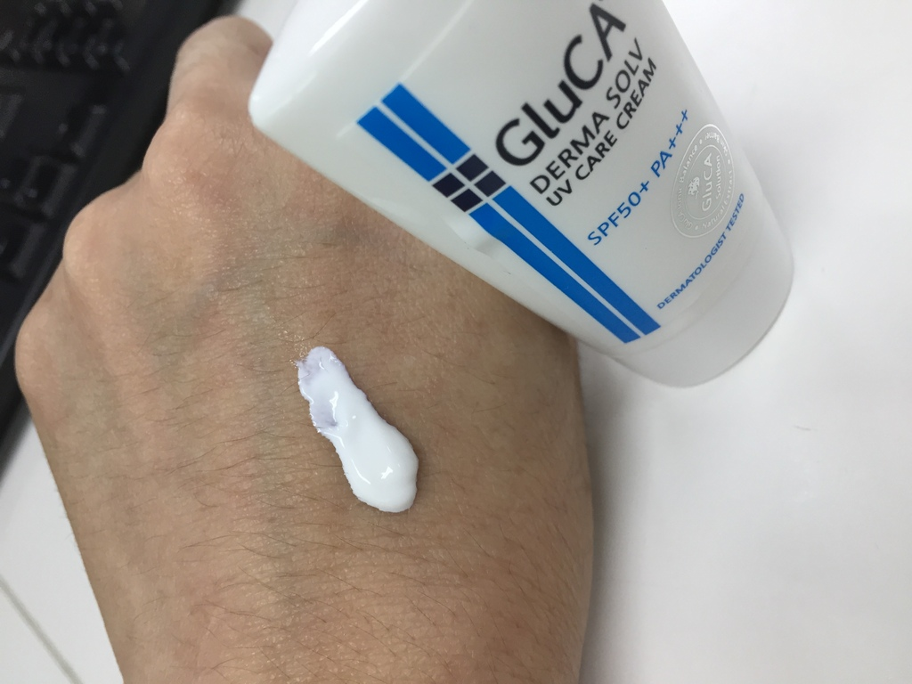GluCA Derma Solv UV Care SPF50+ PA+++ ขนาดทดลอง รีวิว