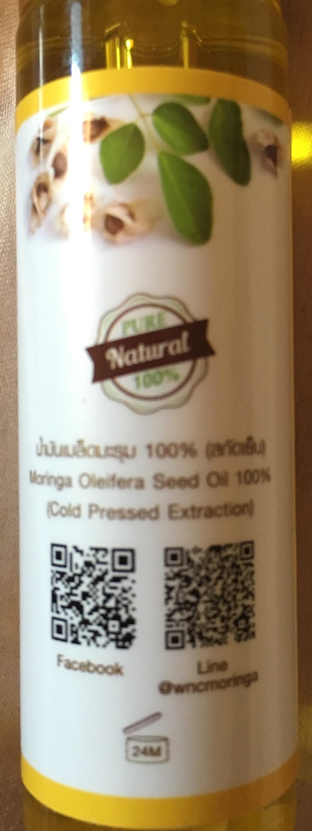 WNC น้ำมันมะรุม สกัดเย็น 100%  รีวิว