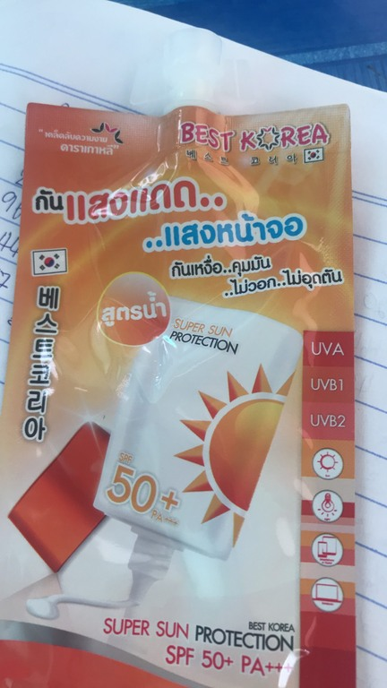 Best Korea Super SUN Protection SPF50+ PA+++ รีวิว