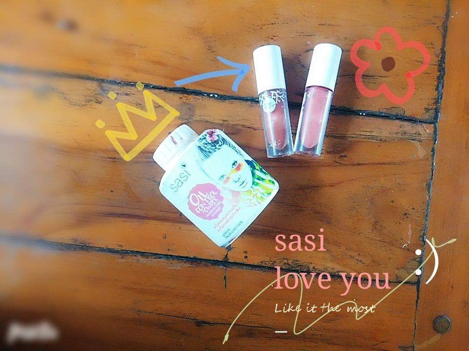 SASI Plankton Please Oil Free Sunscreen Protection SPF50/PA++++ รีวิว