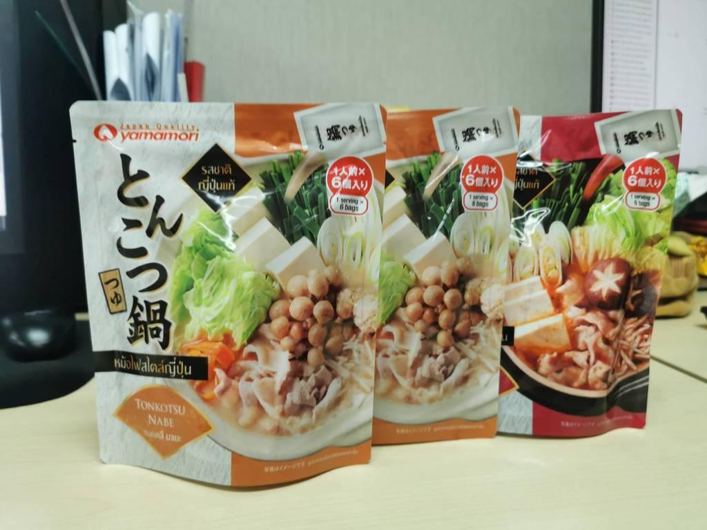 yamamori nabe soup หม้อไฟสไตล์ญี่ปุ่น สูตรทงคตสึ และ สูตรกิมจิ  รีวิว