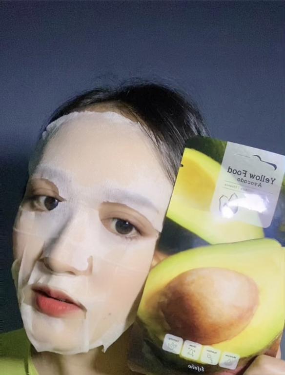 Esfolio Mask สูตรสารสกัดอโวคาโด รีวิว