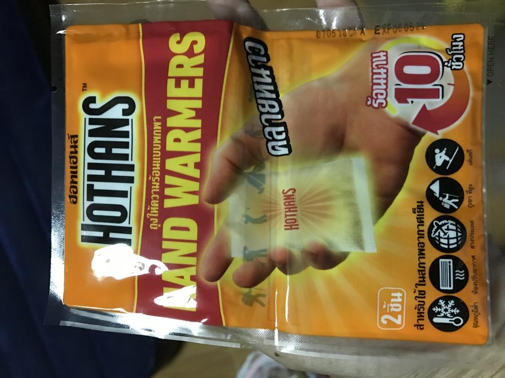 Hot Hand ฮอทแฮนส์  ถุงให้ความร้อนแบบพกพา 10ซอง