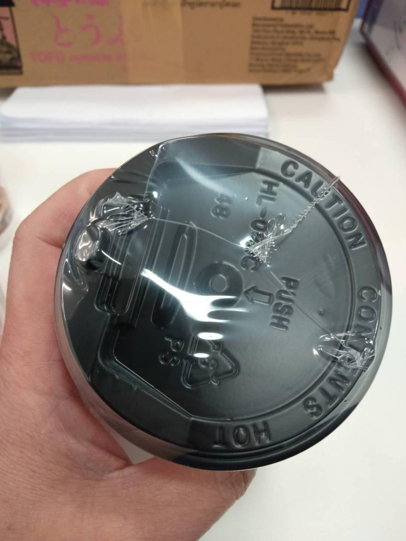 MARUKOME MISO SOUP TOFU CUP ซุปมิโซะกึ่งสำเร็จรูปผสมเต้าหูและสาหร่ายทะเลวากาเมะ (1ชุด/16ชิ้น) รีวิว