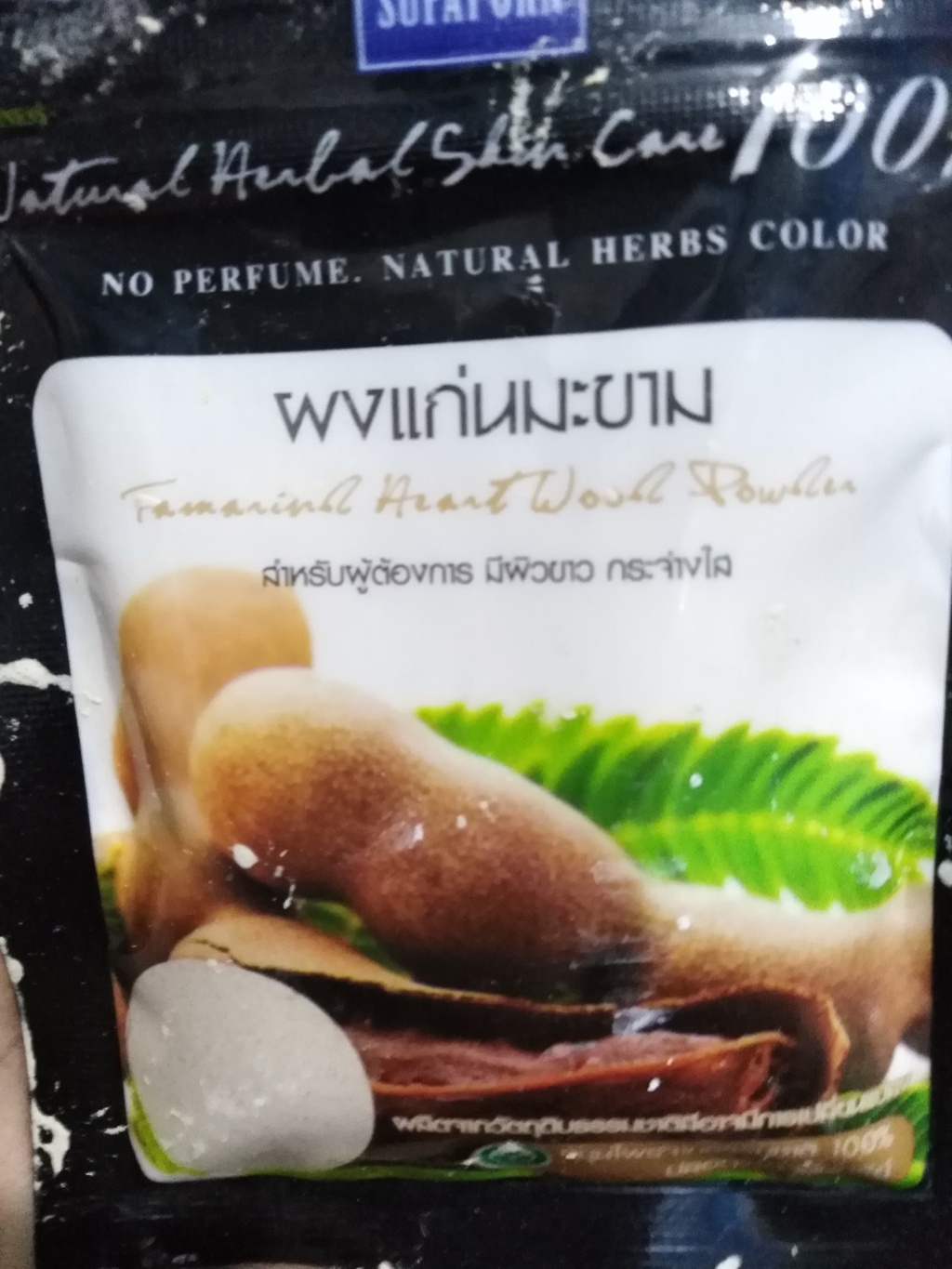 SUPAPORN Tamarind Heart Wood Powder