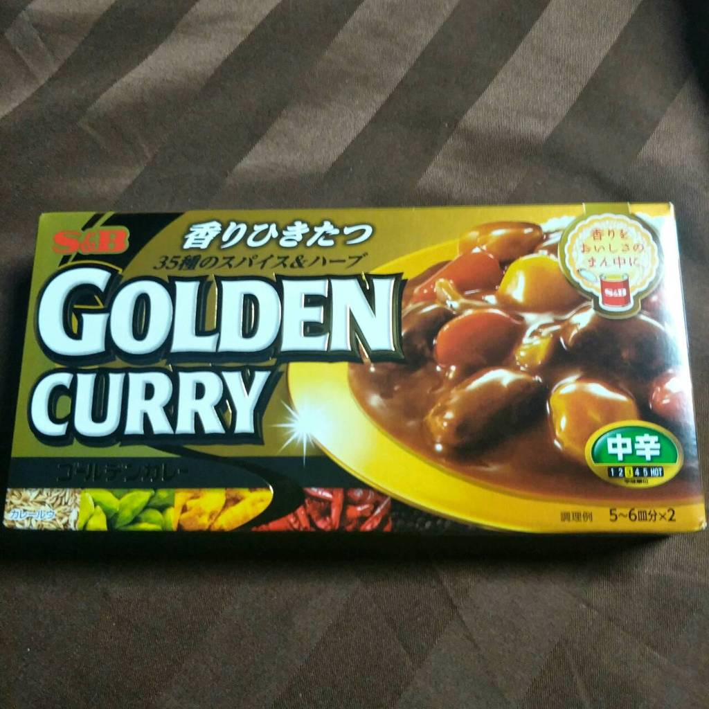 S&B golden curry sauce mix + retort curry รีวิว