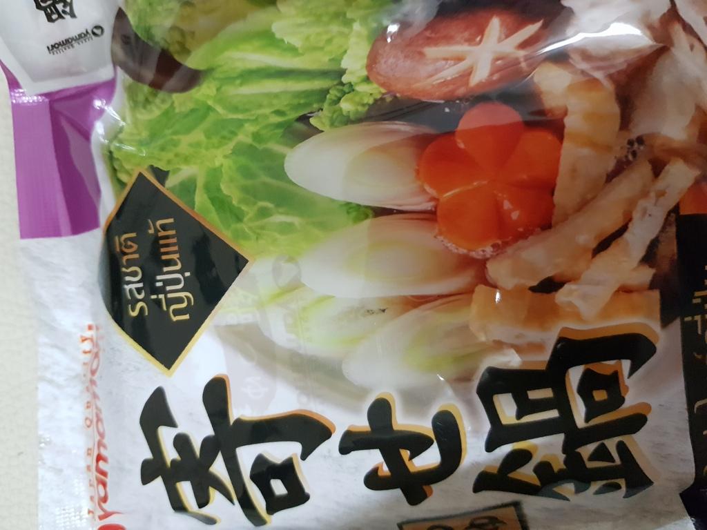 yamamori nabe soup หม้อไฟสไตล์ญี่ปุ่น สูตรโชยุ รีวิว