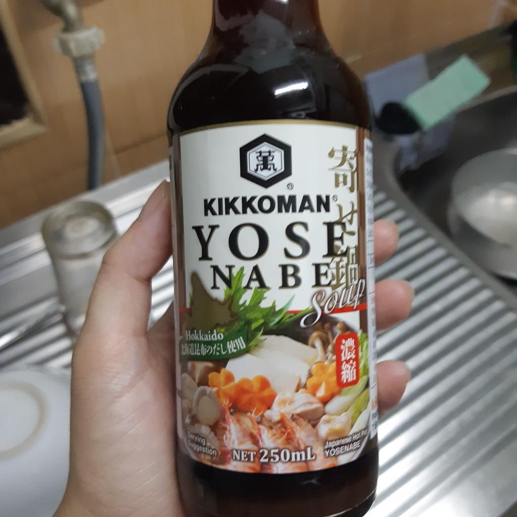 Kikkoman Yose Nabe น้ำซุปนาเบะเข้มข้น ต้นตำรับสไตล์ญี่ปุ่น รีวิว