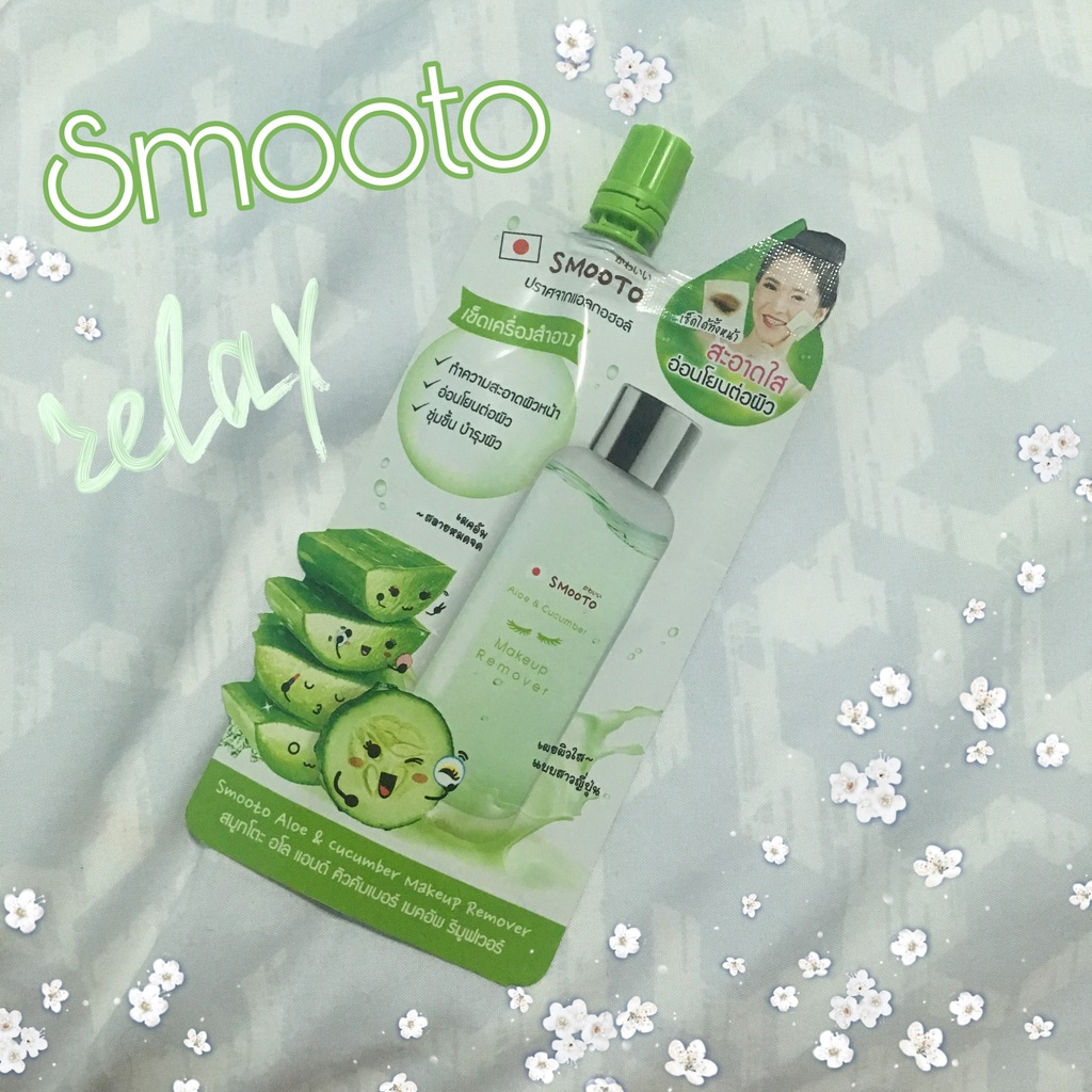 SMOOTO Aloe and Cucumber Makeup Remover รีวิว