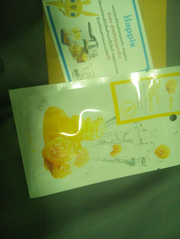 Secret A Ovive Mask HONEY แผ่นมาส์คเอสเซนส์ สูตรน้ำผึ้ง  รีวิว