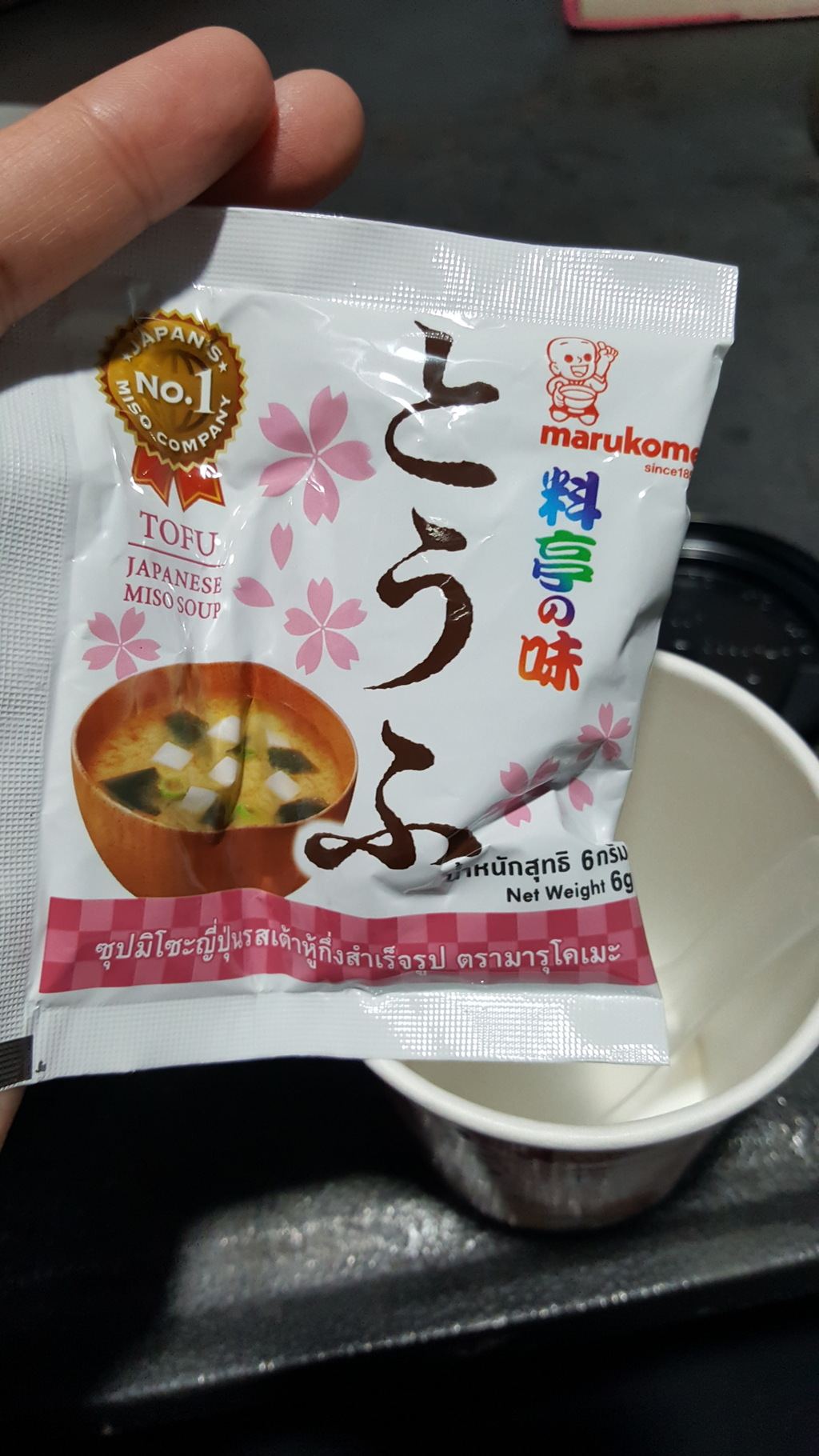 Marukome tofu miso soup cup ซุปมิโซะกึ่งสำเร็จรูปผสมเต้าหูและสาหร่ายทะเลวากาเมะ รีวิว