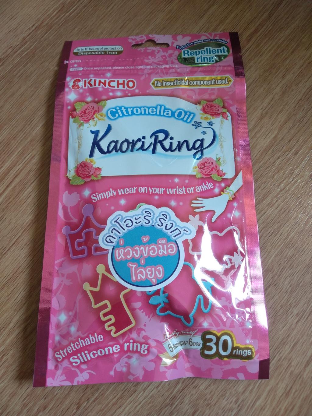 Kaori Ring ห่วงข้อมือไล่แมลงและยุง รีวิว