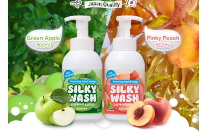 Silky Wash Bottle Set สบู่ล้างมือรูปแบบโฟมสะอาดอ่อนโยนกลิ่นผลไม้ รีวิว