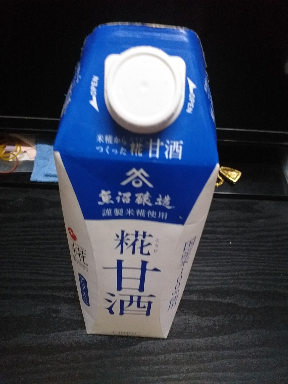 MARUKOME KojiI Plus Amazake อามะสาเก เครื่องดื่มข้าวหมัก 1ลิตร รีวิว