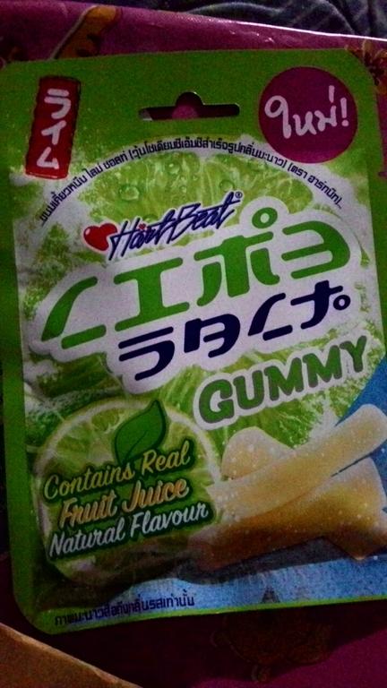 Hartbeat Lime Salt กัมมี่ รสมะนาว รีวิว