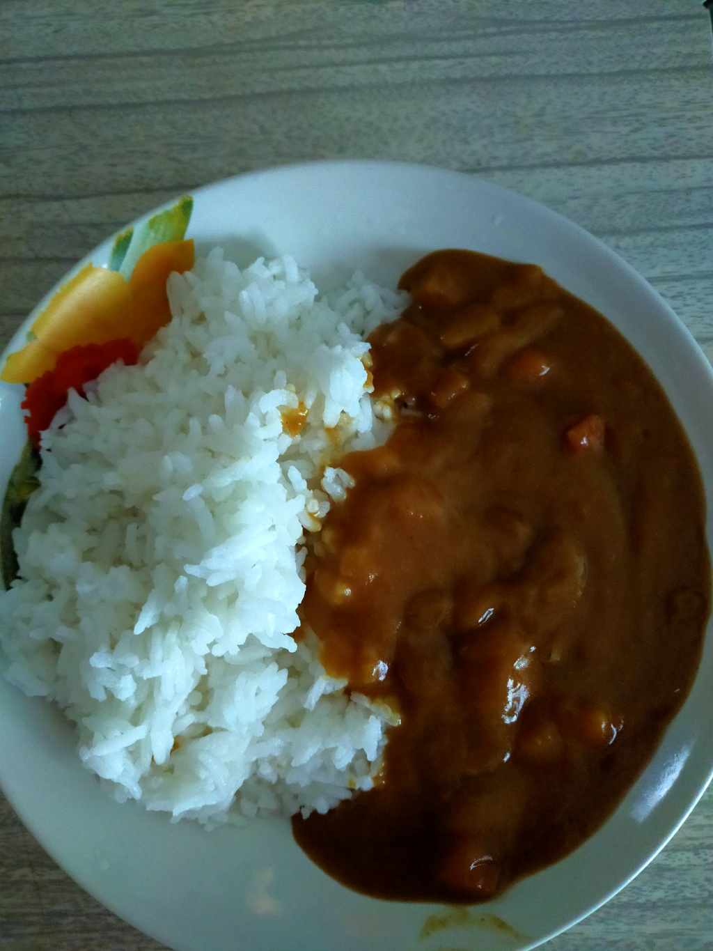 S&B CURRY SAUCE WITH VEGETABLES MEDIUM HOT รีวิว