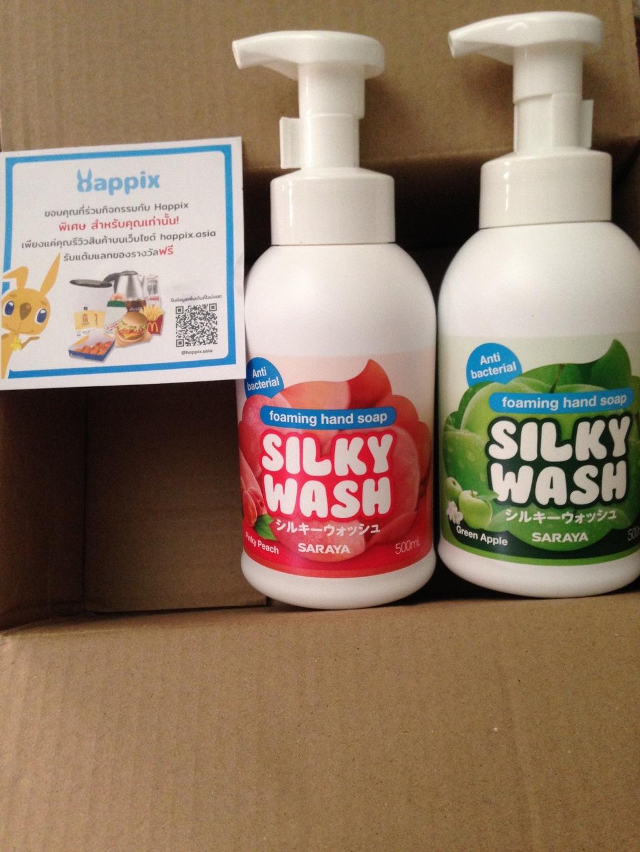 Silky Wash Bottle Set สบู่ล้างมือรูปแบบโฟมสะอาดอ่อนโยนกลิ่นผลไม้