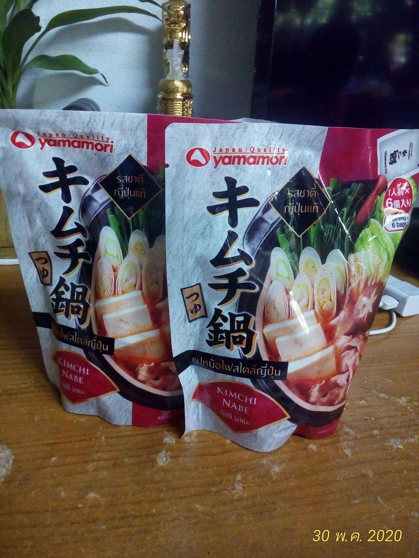yamamori nabe soup kimuchi สูตรกิมจิ นาเบะ Price Off 75 บาท รีวิว