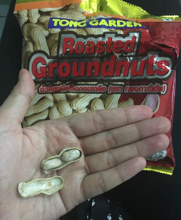 TongGarden Groundnut
