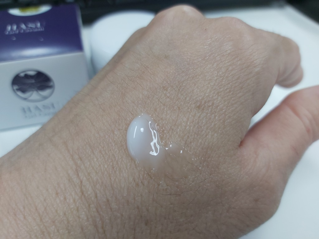 Hasu Gel Cream 30g สกินแคร์บำรุงผิวหน้า ครบทุกการบำรุงในกระปุกเดียว รีวิว
