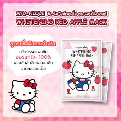 MYU-NIQUE Whitening Red Apple Mask ไวท์เทนนิ่ง เรดแอปเปิ้ลมาสก์