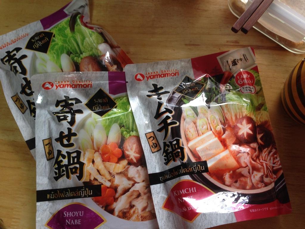 yamamori nabe soup หม้อไฟสไตล์ญี่ปุ่น สูตรโชยุ และ สูตรกิมจิ  Price Off 75 บาท รีวิว