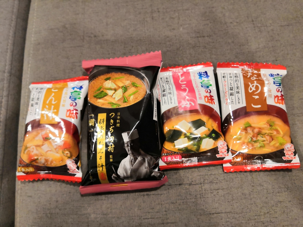 Marukome Freeze Dried Miso Soup ซุปมิโซะผงแบบก้อนสำเร็จรูป รีวิว