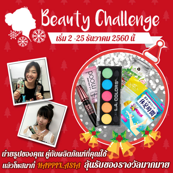 Christmas Beauty Challenge!!