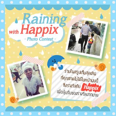 Raining with HAPPIX