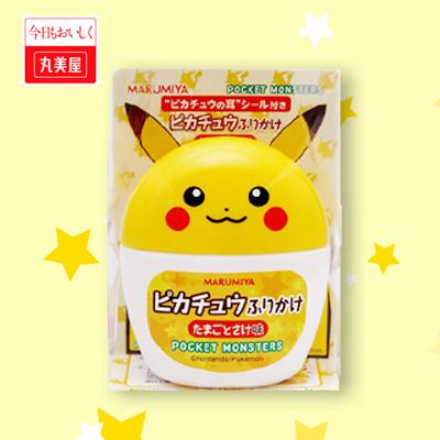 Pikachu Furikake