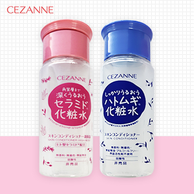 Cezanne Skin Conditioning Travel Set