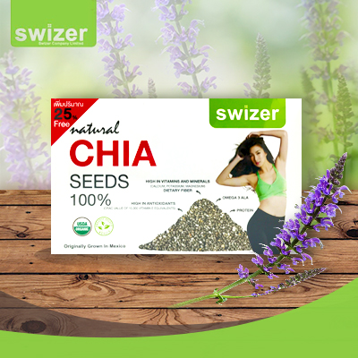 Swizer Natural Chia Seeds 100%