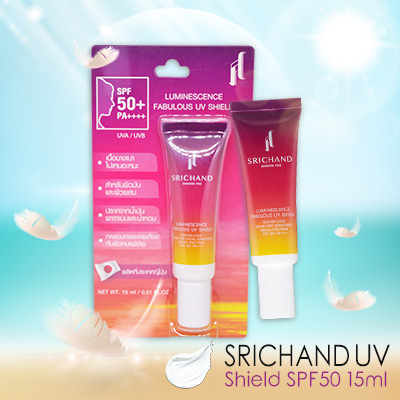 Srichand UV Shield SPF 50 15ml