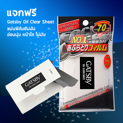 Gatsby Oil Clear Sheet
