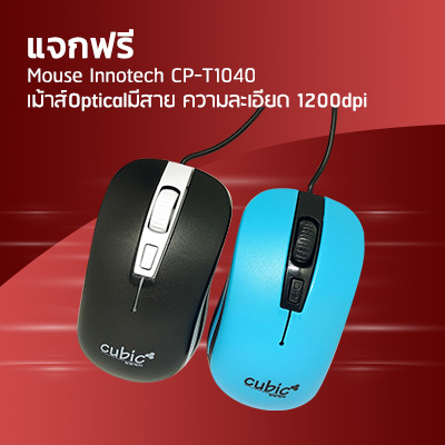 Mouse Innotech CP-T1040
