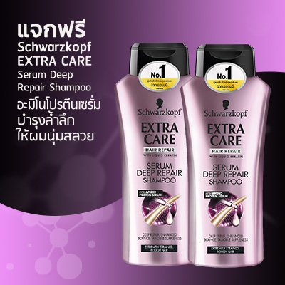 Schwarzkopf EXTRA CARE Serum Deep Repair Shampoo