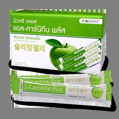 Bioganic Nutri JS L-Carnitine Plus