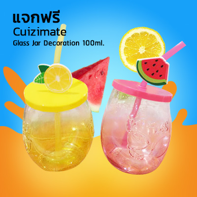 Cuizimate Glass Jar Decoration 100ml.