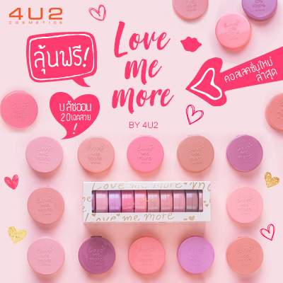 4U2 Love Me More Blush