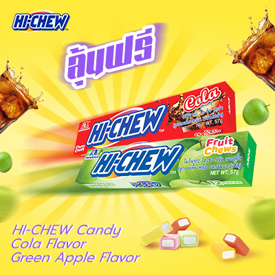 Morinaga Hi-Chew Green Apple Flavor and Cola Flavor