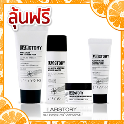 LABSTORY VITAMIN C Mini Package Set