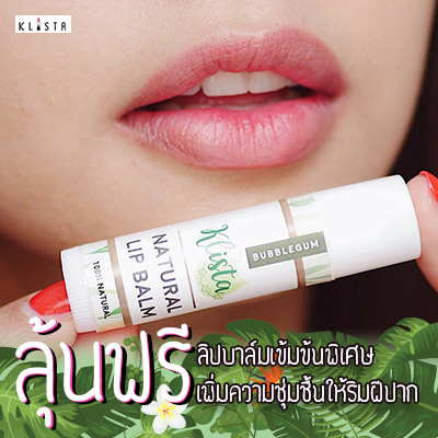 Klista Natural Lip Balm